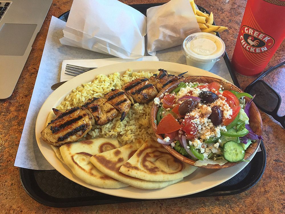 Greek Chicken in El Cajon